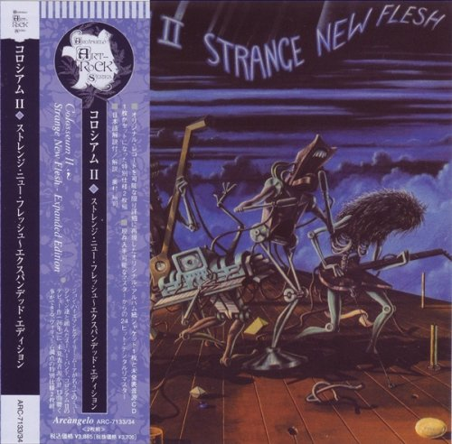 Colosseum II - Strange New Flesh (1975/76) [Expanded, Japan, 2005) 2CD