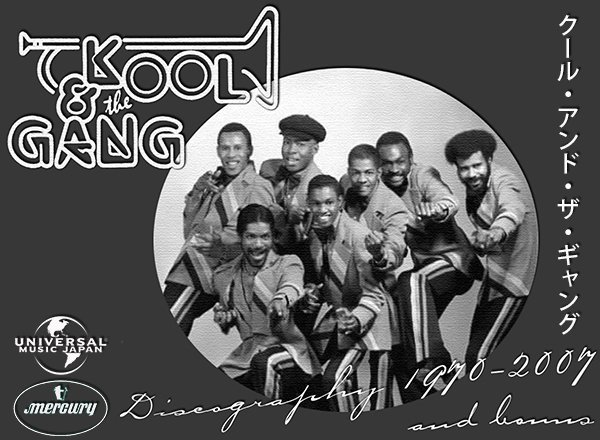 KOOL & THE GANG «Discography 1970-2007» (28 x CD • PolyGram Records, Ltd. • Issue 1986-2018)