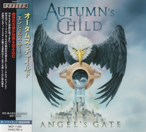 Autumn's Child - Angel's Gate [Japanese Edition] (2020)