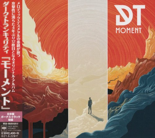 Dark Tranquillity - Moment [Japanese Edition] (2020)