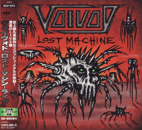Voivod - Lost Machine: Live [Japanese Edition] (2020)