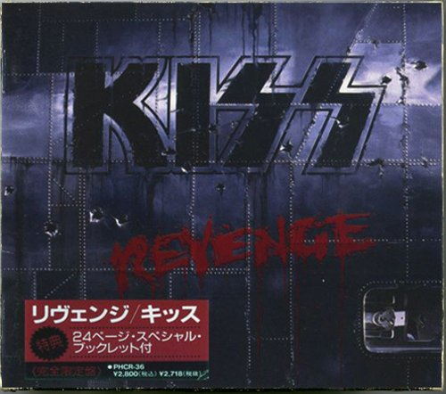 KISS «Discography 1974-2014» (36 x CD • Japan First Pressing • Issue 1985-2014)