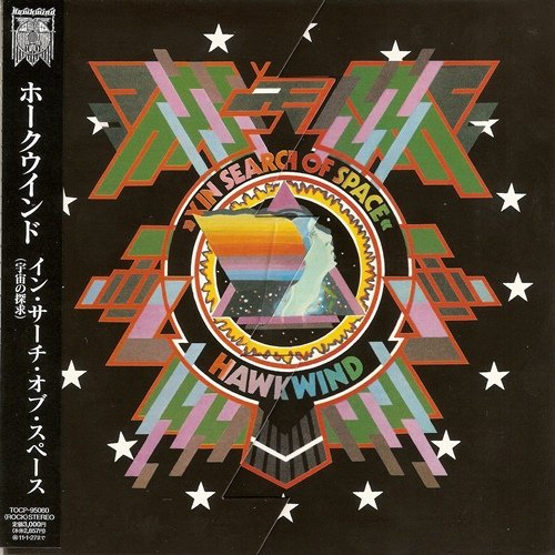 Hawkwind - In Search Of Space (1971) [Japan Reissue 2010]