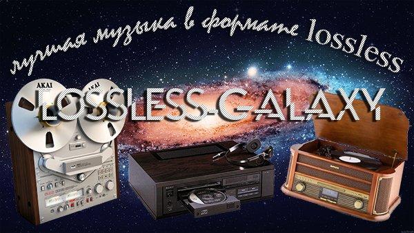 LOSSLESS GALAXY NEWS