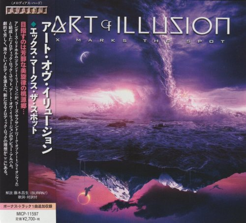 Art Of Illusion - X Marks The Spot [Japanese Edition] (2021)