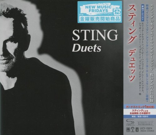 Sting - Duets [Japan Edition, 2021]