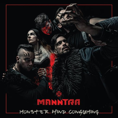 Manntra - Monster Mind Consuming (2021)