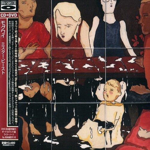 Mogwai - Mr Beast (Japan Edition) (2006)