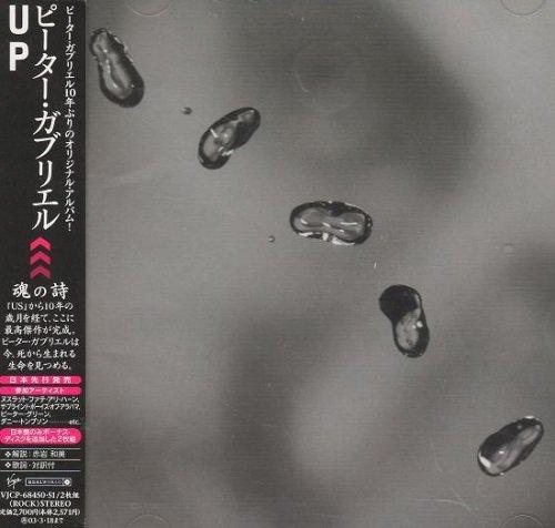 Peter Gabriel - Up (Japan Edition) (2002)